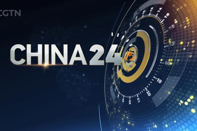 CGTN - čínská zpravodajská televize | foto: China Global Television Network  (CGTN)