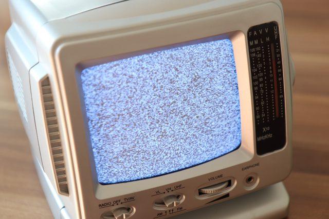 Analogová televize | foto: Pixabay